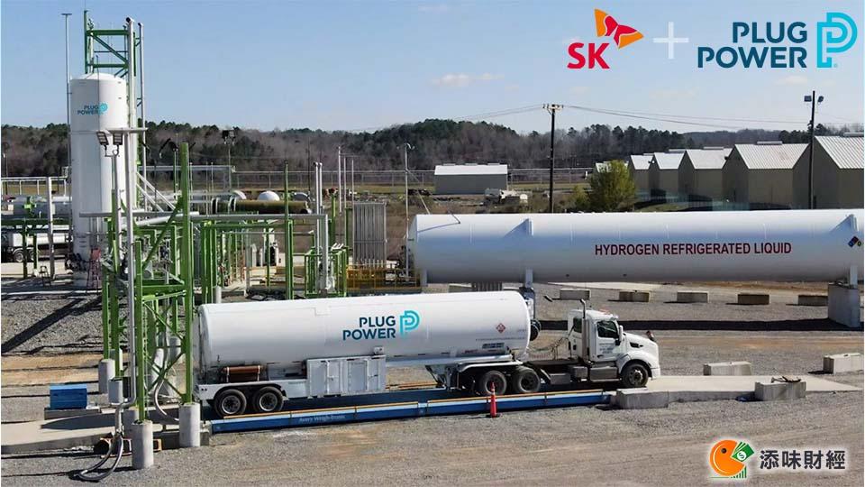 Plug Power 與 SK 集團策略結盟獲注資